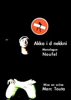 Poster sobre o monólogo de Noufel